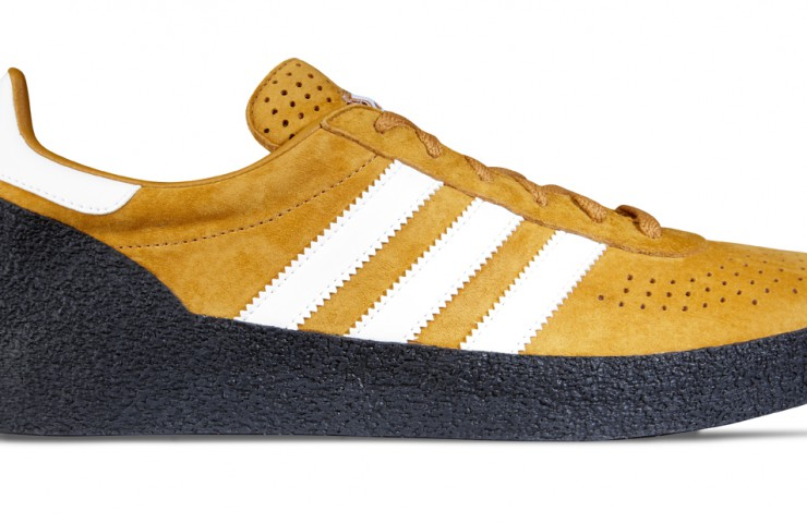 adidas Originals Montreal – new colourway