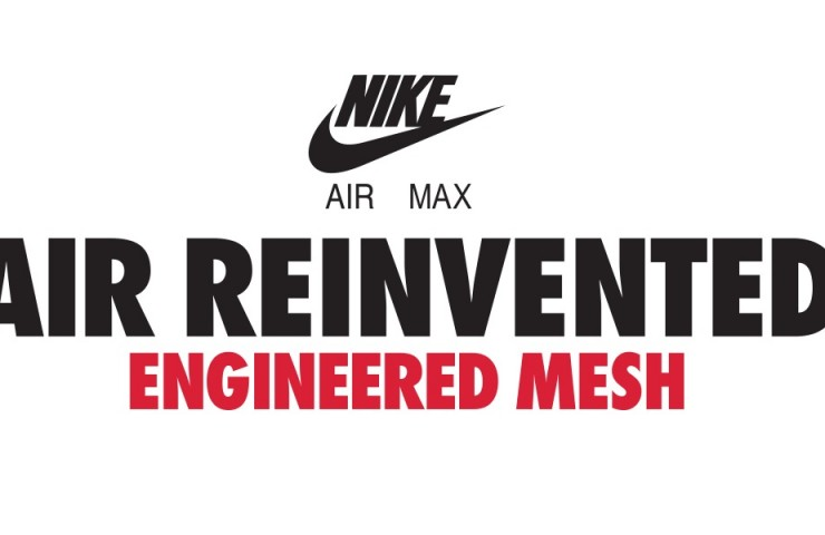 Nike presents: Engineered Mesh
