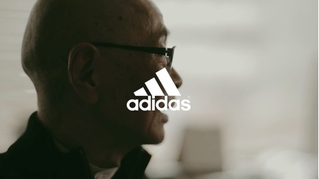 adidas presents: Visionaries part 1 – Mr.Omori