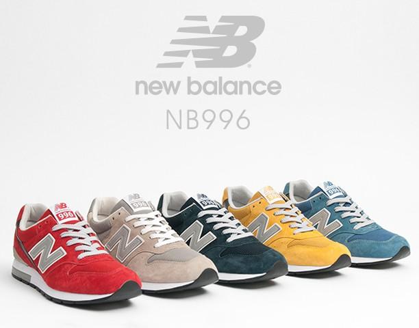New Balance MRL996 – size? UK exclusive