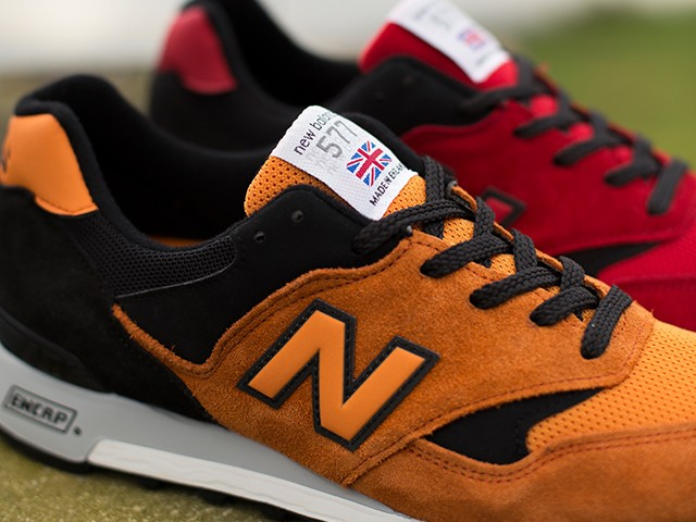 New Balance M577 'Made in UK'