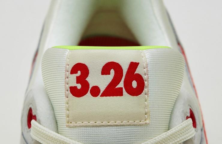 Nike Air Max 1 'Air Max Day'