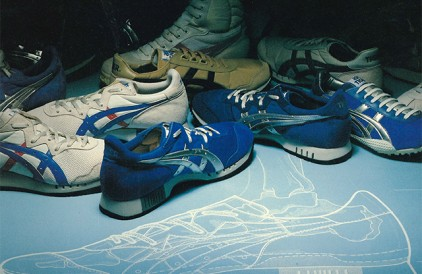 Onitsuka Tiger and ASICS: The History 1970-1985 by Gary Warnett