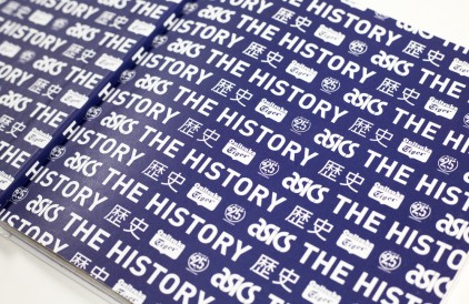 ASICS Tiger 'The History' Book
