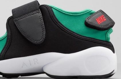 Nike Air Rift OG