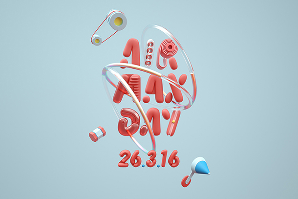 ManvsMachine reveals its conceptual campaign for Nike Air Max Day (via Itsnicethat)
