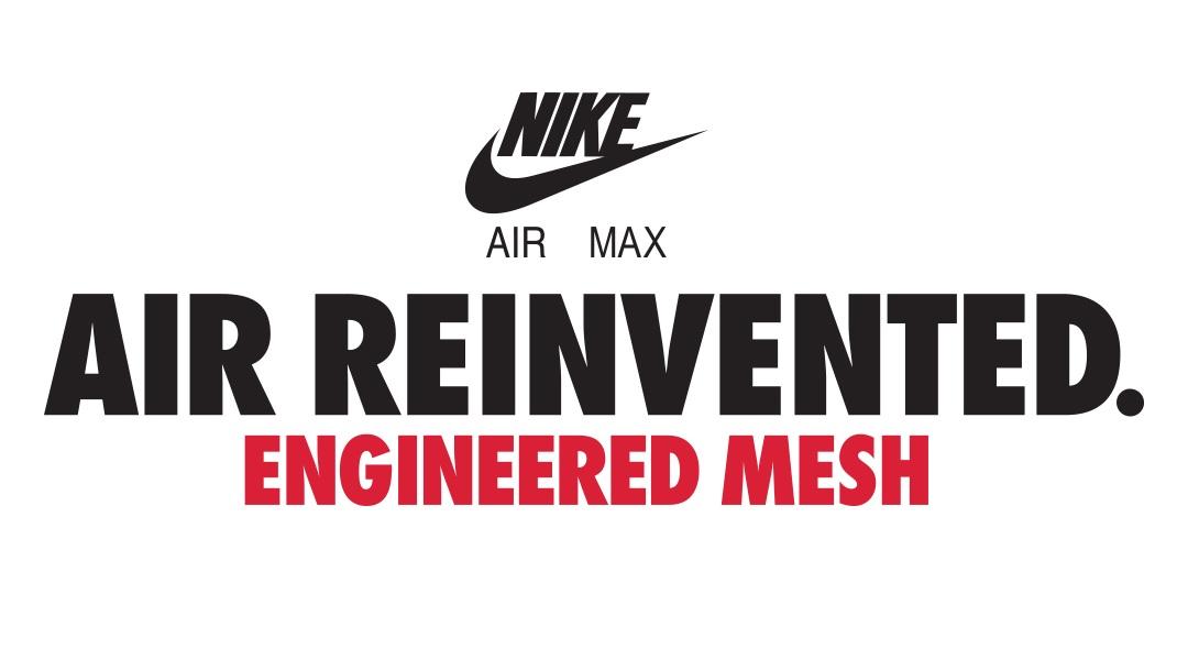 Nike presents: Engineered Mesh