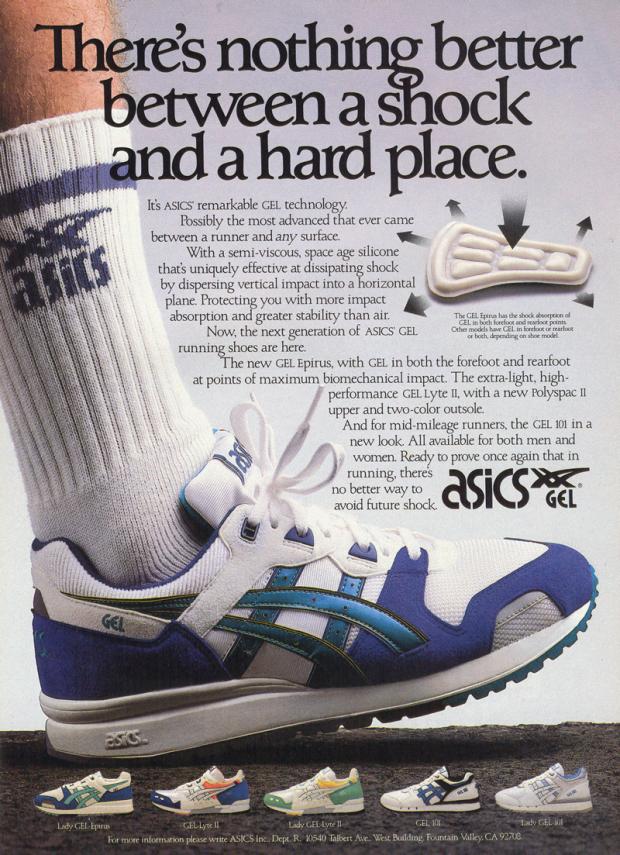Onitsuka Tiger and ASICS: The History 1985 – 1994 by Gary