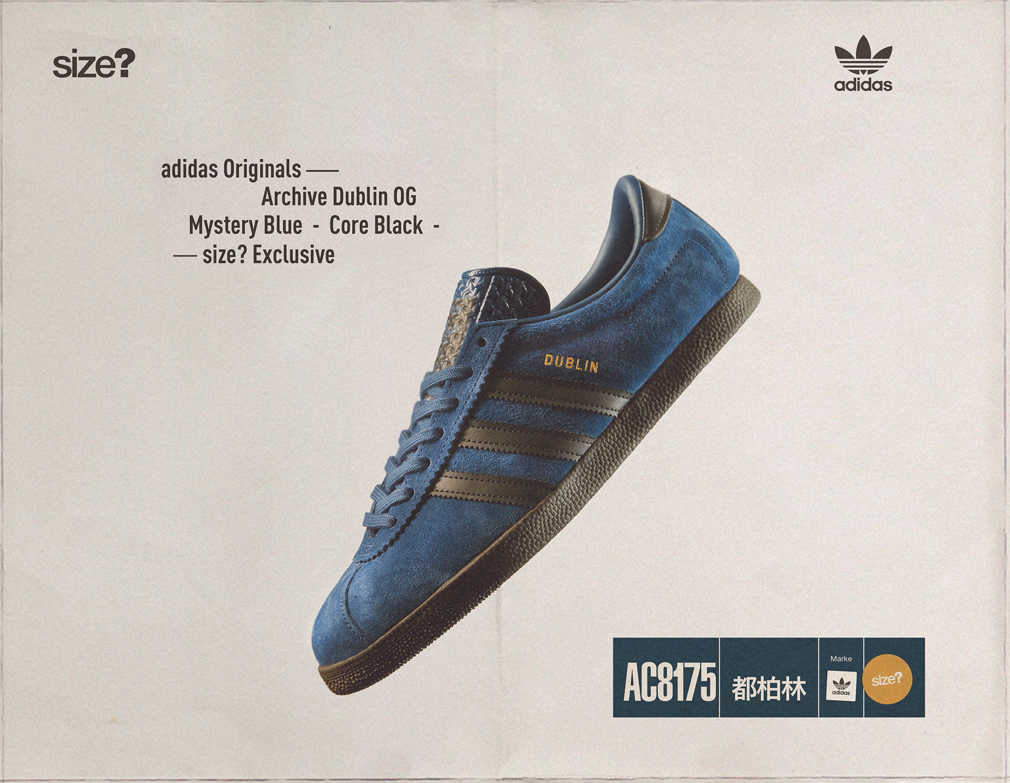 huge discount 894b9 ff24a One of the most coveted releases from the esteemed adidas Originals City  Series, were pleased to bring the Dublin back into the spotlight as part  of our ...