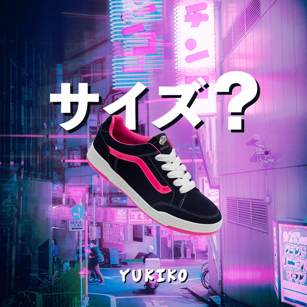 Vans Highland 'Yukiko' – size? Exclusive