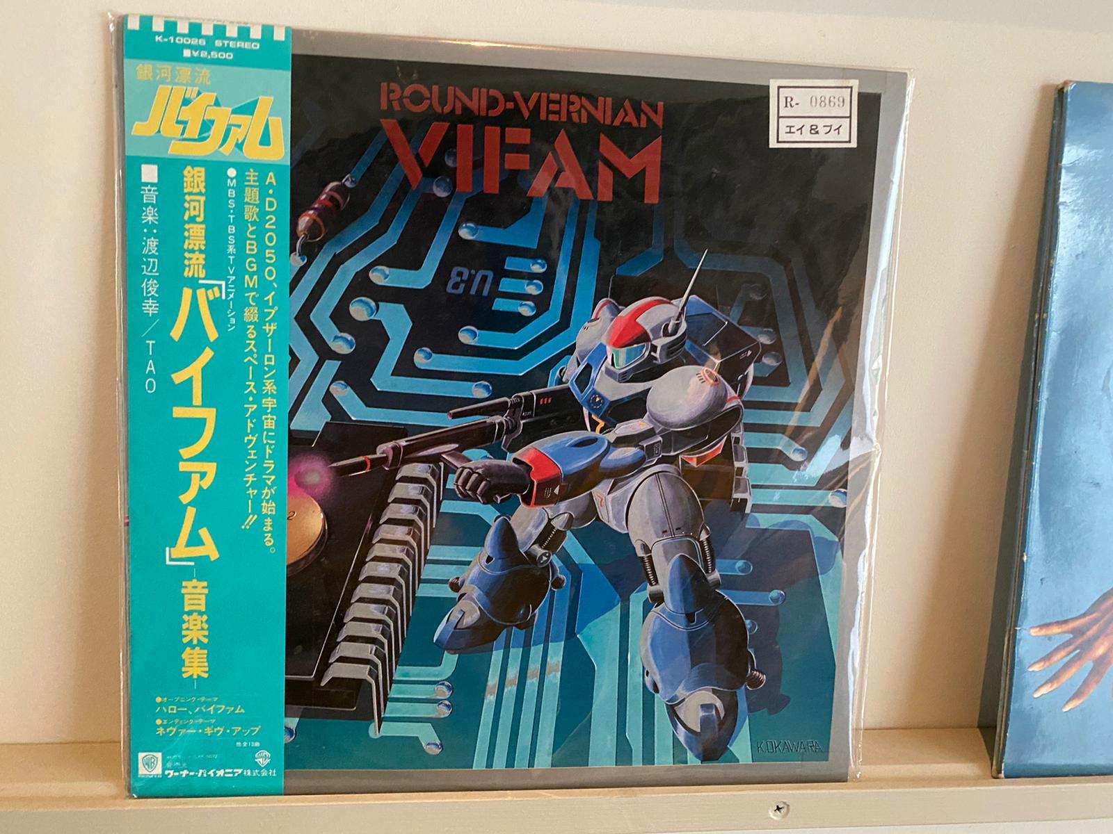 Round-Vernian 'Vifam'