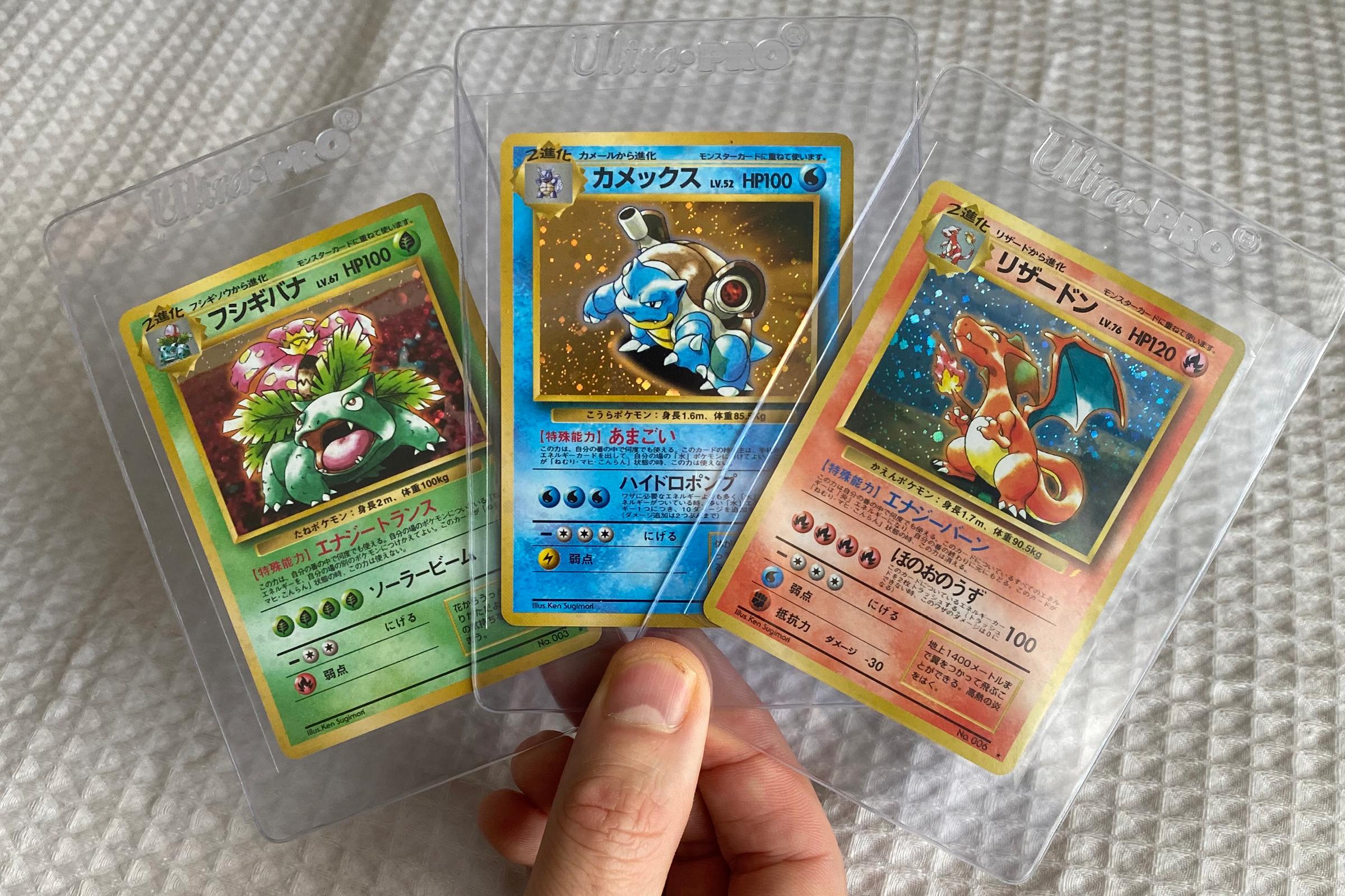 Pokémon Big Three Japan CD Promo